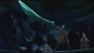 聖龍刀 逆鱗金剛