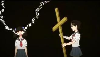 風浦 十字架構え