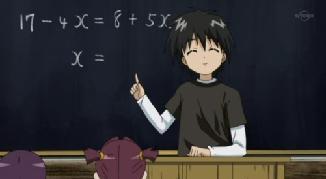 行人 数学授業