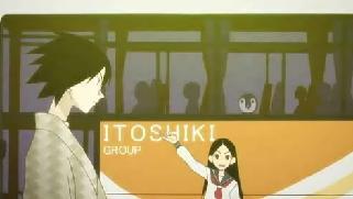 バスにピングー