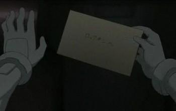 ロックオンへの手紙