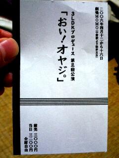 060417_0149~0001.jpg