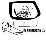 ビデオ100円・DVD200円