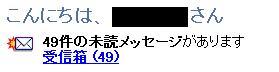 49件て・・・