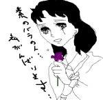 マヤ≠紫のバラ。真澄さん=紫のバラ=ガラスの仮面
