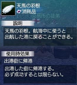 20070101044507.jpg