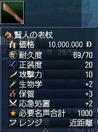 20070410094603.jpg