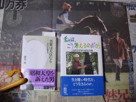 今日の二冊 2007.12.24_1