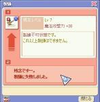 screenshot0128.jpg