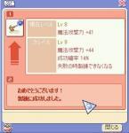 screenshot0131.jpg