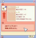 screenshot0132.jpg