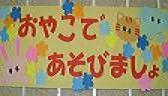 DSC02038_sh01.jpg