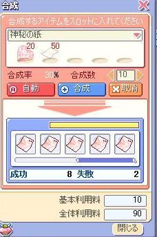 20060613053533.jpg