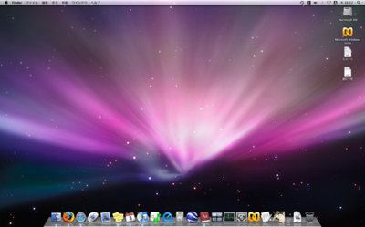 desktop20084