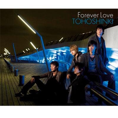 Forever_Love2.jpg
