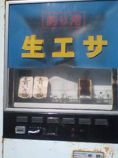 20080310183146