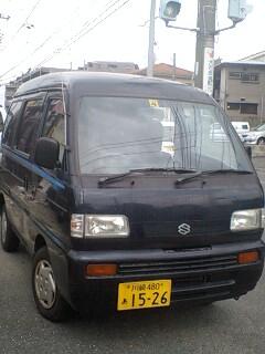 20080424205058