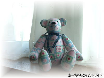 2008-2-10-1.jpg
