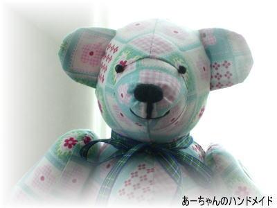 2008-2-10-4.jpg