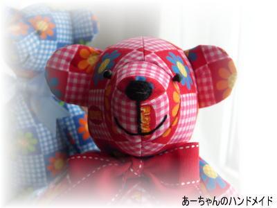 2008-3-1-2.jpg