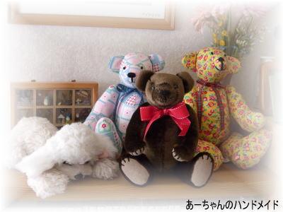 2008-3-10-6.jpg