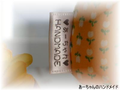 2008-3-6-6.jpg