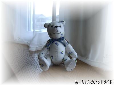 2008-3-7-1.jpg