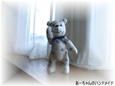 2008-3-7-4.jpg