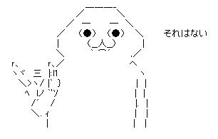 20070528210533.jpg