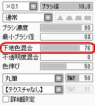 20070609sai.jpg