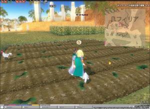 mabinogi_2007_05_12_002.jpg