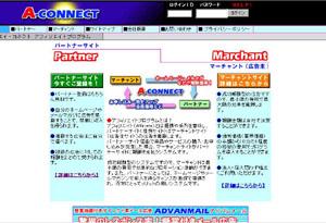 aconnect.jpg