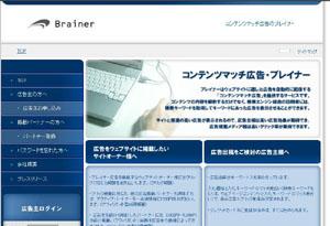 brainer.jpg