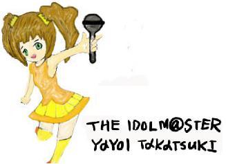 yayoi-mikupaku-iro.jpg