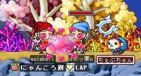 ☆ラボラボレ☆
