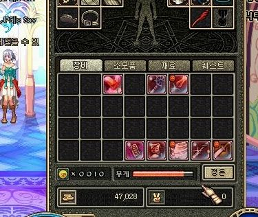 ScreenShot00606.jpg
