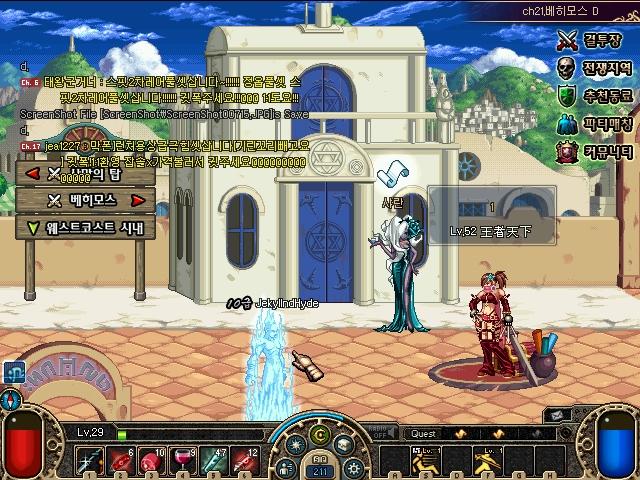 ScreenShot00716.jpg