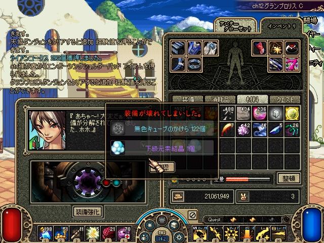 ScreenShot00875.jpg