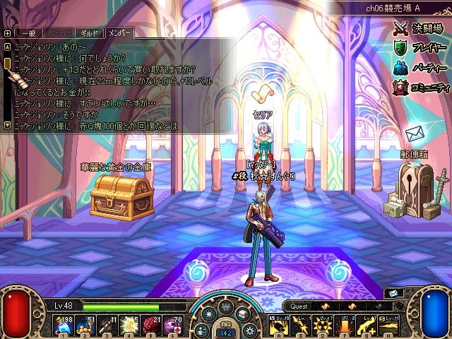 ScreenShot00877.jpg