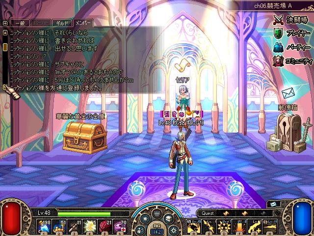 ScreenShot00879.jpg