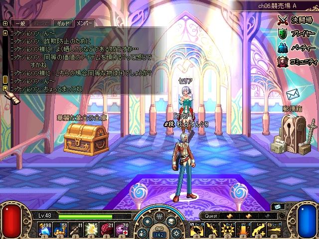 ScreenShot00882.jpg