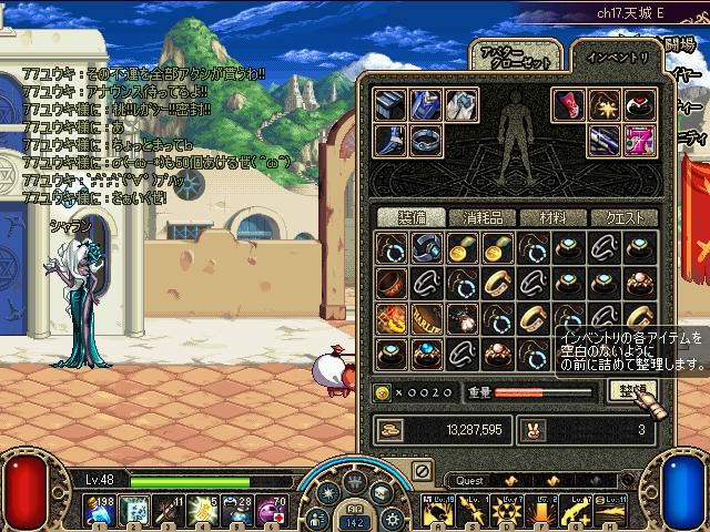 ScreenShot00936.jpg