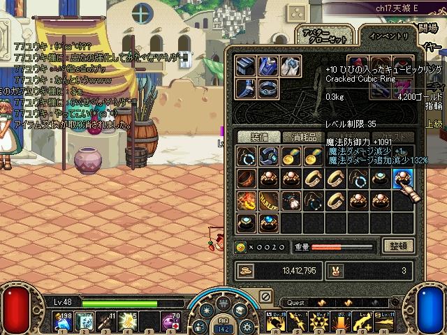 ScreenShot00937.jpg
