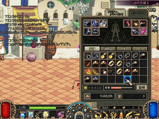 ScreenShot00938.jpg