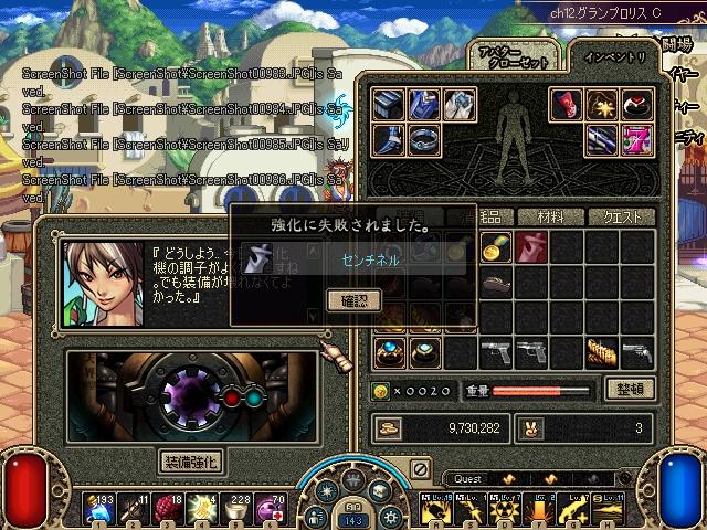ScreenShot00987.jpg
