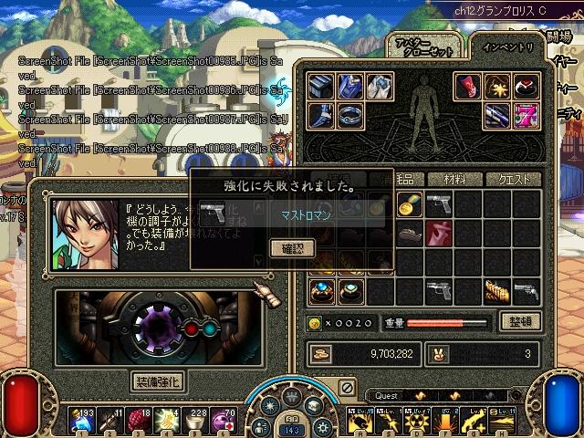 ScreenShot00989.jpg