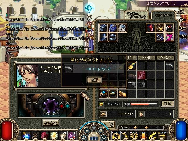 ScreenShot01000.jpg