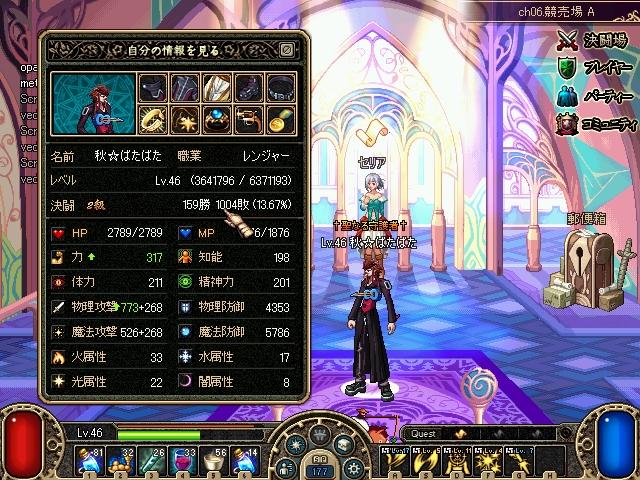 ScreenShot01006.jpg
