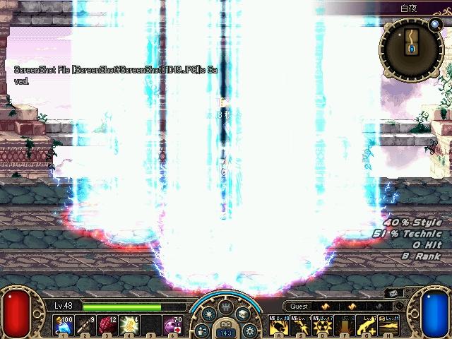 ScreenShot01050.jpg