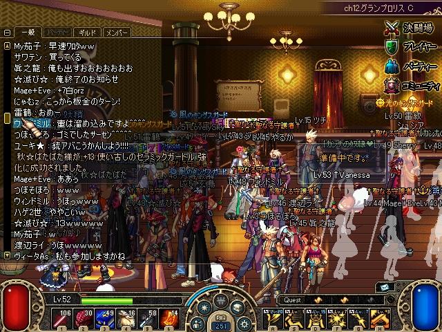 ScreenShot01355.jpg